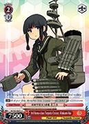 3rd Kuma-class Torpedo Cruiser, Kitakami-Kai - KC/S31-E071 - C