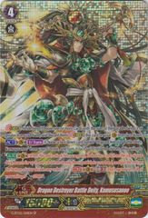 Dragon Destroyer Battle Deity, Kamususanoo - G-BT05/S01EN - SP