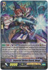 Imperial Shrine Guard, Akagi - G-BT05/S09EN - SP