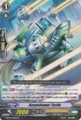 Beamshower Turtle  - G-BT05/052EN - C