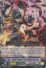 Divide Monk of the Shattering Fist- G-BT05/073EN - C