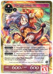 The Little Match Girl - TTW-035 - SR - 1st Edition