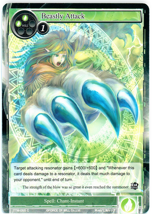 Beastly Attack - TTW-055 - C - 1st Edition
