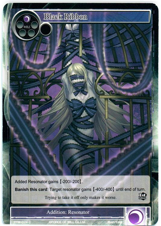 Black Ribbon - TTW-074 - C - 1st Edition