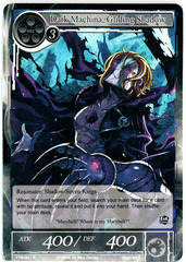 Dark Machina, Gliding Shadow - TTW-091 - R - 1st Edition