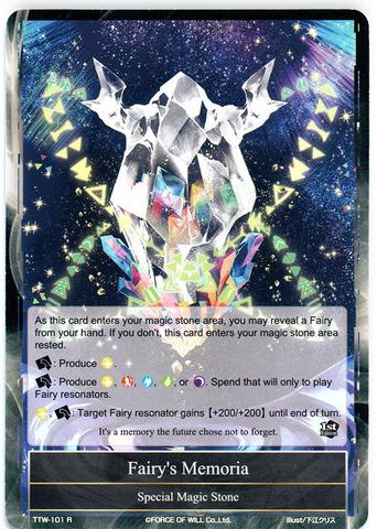 Fairys Memoria - TTW-101 - R - 1st Edition