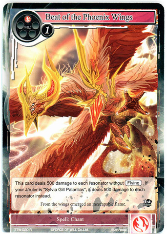 Beat of the Phoenix Wings - TTW-020 - R - 1st Edition (Foil)
