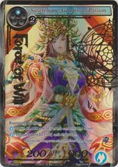 Suseri-hime, Goddess of Passion - TTW-049 - R - 1st Edition - Full Art