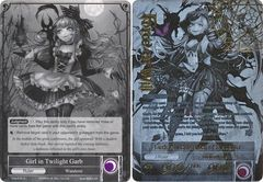 Girl in Twilight Garb // Dark Alice, Maiden of Slaughter - TTW-076 // TTW-076J - UR - 1st Edition