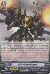 Classicgun Dragon - G-TD06/002EN - TD on Channel Fireball