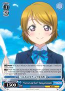 Forever and Ever Hanaya Koizumi - LL/W34-E076 - R