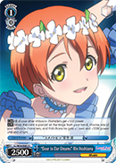 Door to Our Dreams Rin Hoshizora - LL/W34-E081 - U