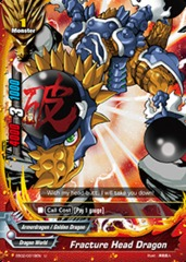 Fracture Head Dragon - EB02/0019 - U - Foil
