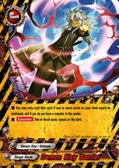 Demon Slay Barrier - EB02/0027 - U - Foil