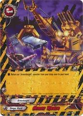 Armor Reuse - BT01/0064 - UC - Foil