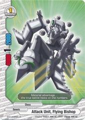 Attack Unit, Flying Bishop - BT01/0096 - C - Foil