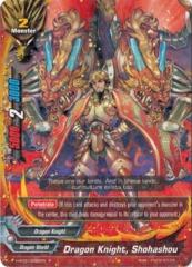 Dragon Knight, Shohashou  - H-BT01/0022EN - R - Foil