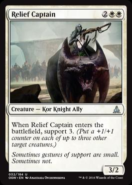 Relief Captain - Foil