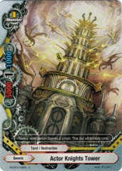 Actor Knights Tower - BT05/0132 - C - Foil