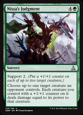 1x NM-Mint Foil Oath of the Gatewatch English Foil Crush of Tentacles