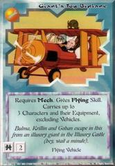 Giant's Toy Biplane