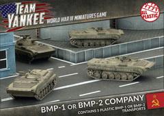 BMP-1 or BMP-2 Company  (TSBX02)