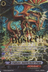 Eradicator, Gauntlet Buster Dragon - G-BT05/SR03EN - SCR