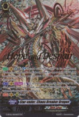 Star-vader, Chaos Breaker Dragon - G-BT05/SR04EN - SCR