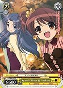 SY/W08-E019 C Kyons Sister & Asakura
