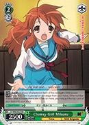 Clumsy Girl Mikuru - SY/W08-E027 - RR