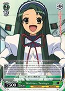 Waitress, Tsuruya - SY/W08-E036 - U