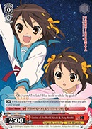 Center of the World Haruhi & Puny Haruhi - SY/W08-E055 - R