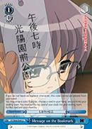 Message on the Bookmark - SY/W08-E095 - U