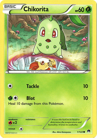 Chikorita - 1/122 - Common