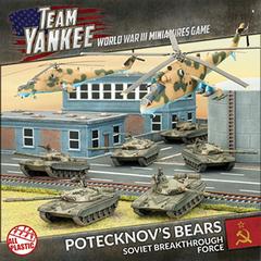 TSUAB1: Potecknov's Bears