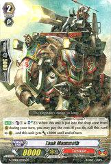 Tank Mammoth - G-TCB01/032EN - R
