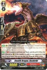 Stealth Dragon, Hashiribi - G-TCB01/045EN - C