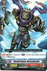 Stealth Beast, Kurosakazuki - G-TCB01/046EN - C