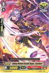 Killing Method Stealth Rogue, Samidare - G-TCB01/050EN - C on Channel Fireball