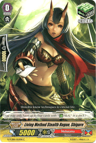 Living Method Stealth Rogue, Shigure - G-TCB01/052EN - C