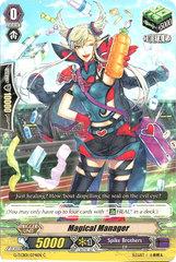 Magical Manager - G-TCB01/074EN - C