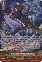 Shootdown King, Miracle Ace - G-TCB01/S05EN - SP
