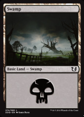 Swamp (074)