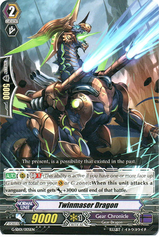Twinmaser Dragon - G-SD01/005