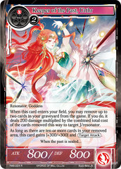 Keeper of the Past, Urthr - TMS-024 - R - Foil
