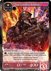 Time Traveling Emissary - TMS-032 - C - Foil