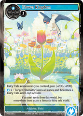 Flower Kingdom - TMS-038 - U - Foil