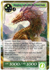 Huanglong, Leader of the Four Sacred Beasts - TMS-057 - SR - Foil