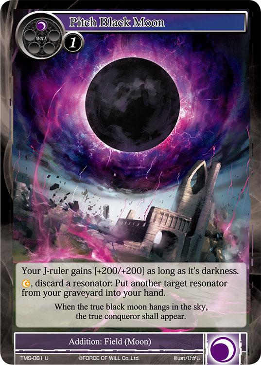 Pitch Black Moon - TMS-081 - U