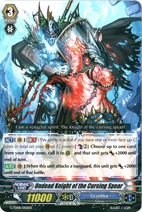 Undead Knight of the Cursing Spear - G-TD08/002EN